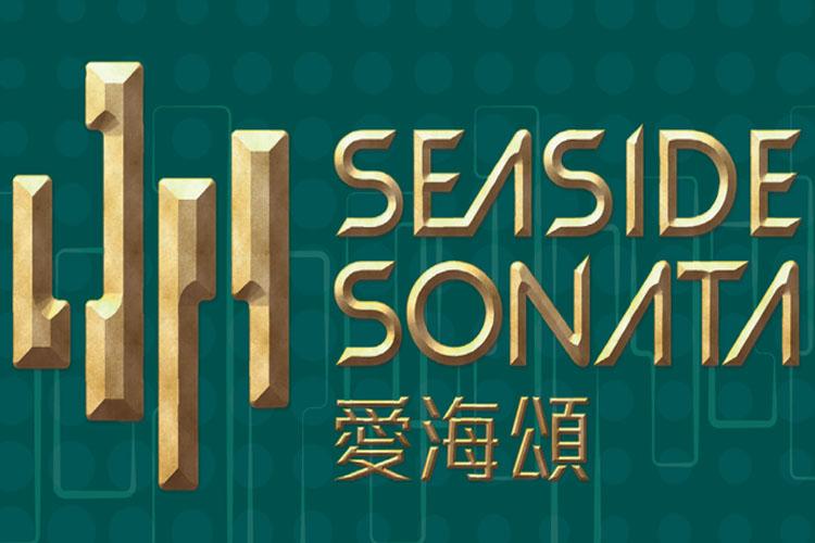 thumbnail-seaside-sonata