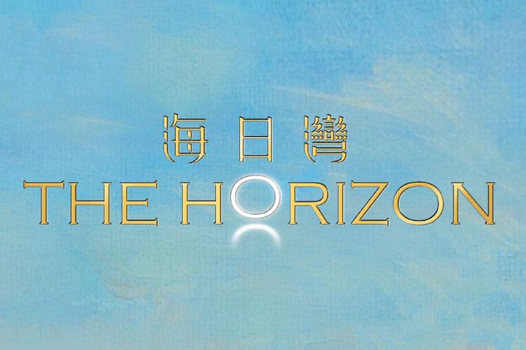 thumbnail-the-horizon