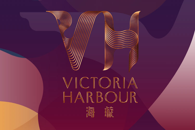 thumbnail-victoria-harbour